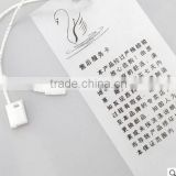 latest PVC no logo white color nice quality blank fashion hang tag