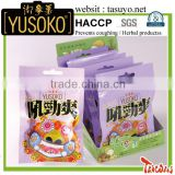 Hot Sale 2016 Royal Herbal YUSOKO Manufacturer Food New Premium Throat Lozenges Dry cough syrup