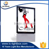 Customized size lockable led outdoor light box with aluminum edge lit