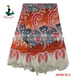 Haniye NYWL-78 new design holland wax mix lace fabric african dutch wax ankara wax with guipure for party