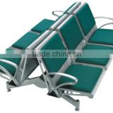 Modern Aluminum beauty salon waiting chair/hospital waiting chair YA-113