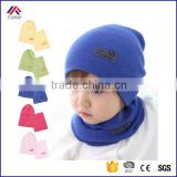 Children Hedging Cap + Scarf Suit Leather Standard Solid Color Candy-Colored Wool Hats Newsboy Caps Baby Hat