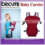 Remote control Sliding baby carriage crib ,baby carriage bag ,baby carriage stroller