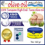 Tuna Olive Oil, Tuna in Virgin Olive Oil canned, 100% High Quality of Tuna, Fresh Tuna in Olive Oil, 160 g