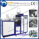 office and market use water cup making machine PE Paper Cup Machine Paper cup forming machine