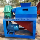 Small organic fertilizer making machine fertilizer plant