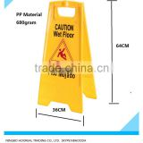 Caution Wet Floor Sign Caution Wet Floor Folding Safety Sign
