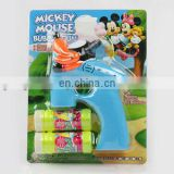 plastic battery operated flash toy bubble gun
