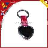 QR code heart shape personalized keychain with name