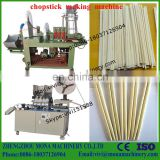 Hot sale industrial wooden chopstick machine/automatic bamboo chopstick making machine with cheap price