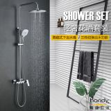 Wall Mounted Four Founctions  Shower Faucet