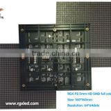 indoor HD P2.5 professional SMD indoor display module, with 2121 lamp