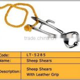 Sheep Shears With Leather Grip Bull Holder / Bull Lead, Stainless Steel veterinary instruments