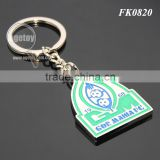 Kenya Souvenir Football Club Custom Metal Football Team Keychain