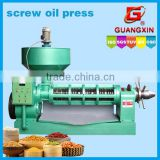 Guangxin brand 20T/24H sesame seed oil, palm kernel, palm oil extraction machine price