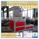 Plastic PE/PP Film and Bags Agglomerator