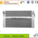 2016 China wholesale vacuum brazed aluminium oil radiator