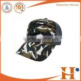 2015 hot sale custom hat 6 panel camo trucker adjustable fashion design sports cap