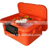 25L insulated food case