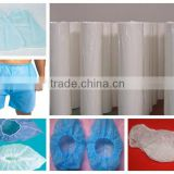 shoe cover PP nonwoven fabric