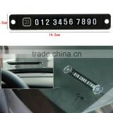 Temporary PC Car Parking Card Telephone Number Card Notification Night Light Sucker Plate Car Styling Phone Number Card