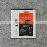 Best Quality gb t18287-2000 High Capacity 1550mAh mobile phone battery for Samsung Galaxy Ace 2 i8160 , China Factory Price