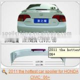 2011 the hottest car spoiler for CIVIC ' 06+