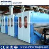 TDGZ-II nonwoven production needle loom/needle punching machine                                                                         Quality Choice