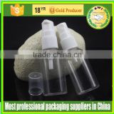 10ml Cylinder Plastic Bottle with spray cap /cosmetic bottle with spray cap /pump spray with spray cap