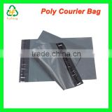 LDPE co-extruded custom printed plastic poly mailer Courier bags, postal envelope bag, grey plastic mailing bags