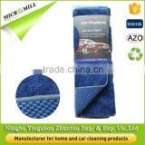 Free cleaning and polishing microfiber car cleaning cloth, auto window screen cloth for car polish