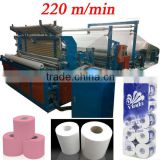Italy Design Embossing Rewinding Perforating Printing High Speed Automatic Toilet Paper Machine