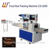 plastic vacuum forming equipment for pies drugs rotary pillow packing machinery (DCTWB-320B)