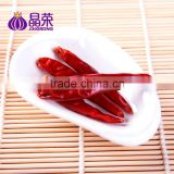 Dried Chaotian Chili Pepper Red for Chili Pepper Buyers