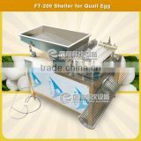 FT-206 industrial automatic quail egg shell breaking machine/quail egg sheller for sale /quail egg peeling machine