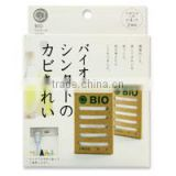 BIO Sink Mold Cleaner made in Japan Kitchen Cleaning Tool
