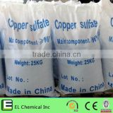 industial grade copper sulfate CuSO4.5H2O GB29210-2012