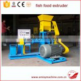 China top quality factory price automatic fish feeder in aquaculture