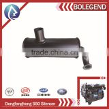 Dongfanghong 500/504/550/554 tractor spare parts, LR4105 tractor muffler/silencer