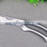 High Quality Stainless Steel Kitchen Shear All Stainless Steel Blade and Handle Kitchen Scissors
