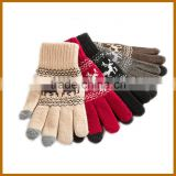 winter cotton garden glove for kids
