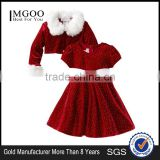 MGOO 2016 Wholesale Red Color New Year Dress For Girl Cape And Tutu Dress Sets Shinning Winter Clothes