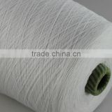 hot selling ne10s nm17 bleach white recycled/regenerated open end cotton gloves yarn for knitting yarn supplier