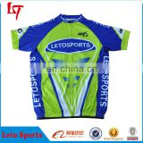 High quality custom cycling jerseys,stretchable fabric power band bottom cycling bicycle jerseys