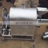 Widely used fully automatic soybean roaster for industry