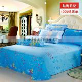 2014 new design sea world bedding set wholesale duvet cover pillow sham bed sheet home use