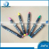 Art Colorful Wax Crayon Set