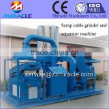 Easy operation copper cable shredder machine for sale, 99% recycle rate for shredding the copper wires cable
