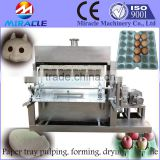 2000 pcs egg tray forming machine, molding paper tray, coal heating drying paper tray