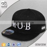 Guangjia 2016 high quality customize 3D embrodiery street fashion style wool snapback cap                                                                         Quality Choice